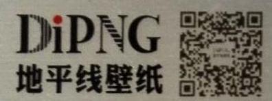 北京地平线商贸有限责任公司 最新采购和商业信息