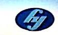 佛山市恒盈电力科技有限公司 最新采购和商业信息