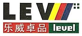 深圳市莱威家居有限公司