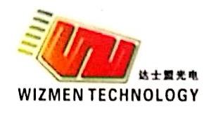 沈阳达士盟光电科技有限公司 最新采购和商业信息