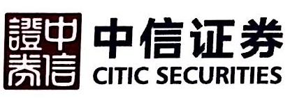 中证汇金(深圳)基金管理有限公司 最新采购和商业信息