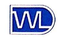 淄博万联达电子科技有限公司 最新采购和商业信息