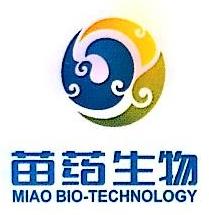 贵州苗药生物技术有限公司 最新采购和商业信息