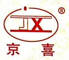 潍坊市鑫宝防水材料有限公司 最新采购和商业信息