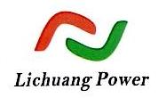 深圳市立创电源有限公司 最新采购和商业信息