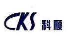 科顺防水科技股份有限公司重庆销售分公司