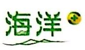 湛江海洋三六零电子商务有限公司 最新采购和商业信息