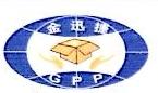 上海沸鸿实业有限公司 最新采购和商业信息