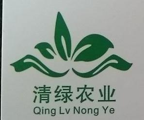 清远市清绿农业发展有限公司 最新采购和商业信息