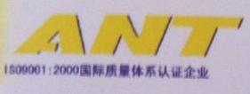 上海凯达汽车搬场有限公司 最新采购和商业信息