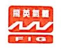 深圳飞英工业气体有限公司 最新采购和商业信息