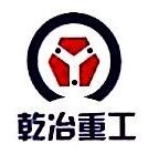 武汉乾冶工程技术有限公司 最新采购和商业信息