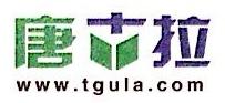 北京唐古拉创意文化传媒有限公司 最新采购和商业信息