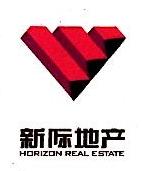 惠州大亚湾新际房地产开发有限公司