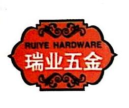 温州瑞业装饰五金有限公司 最新采购和商业信息