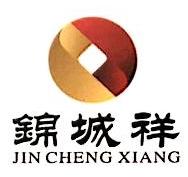 深圳锦城祥融资租赁有限公司 最新采购和商业信息