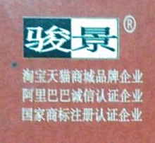 景德镇市文景陶瓷有限公司
