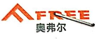 深圳市奥弗尔电子有限公司 最新采购和商业信息