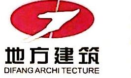 成都地方建筑机械化工程有限公司 最新采购和商业信息