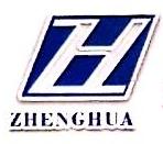 福建省正华工程咨询有限公司 最新采购和商业信息