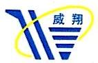 福建威翔建设有限公司 最新采购和商业信息