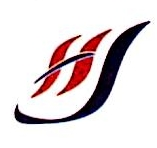 汕头市惠佳酒业有限公司 最新采购和商业信息