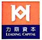 北京力鼎兴业投资管理中心(有限合伙) 最新采购和商业信息