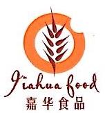 云南嘉华食品有限公司普洱分公司 最新采购和商业信息