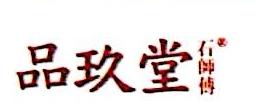 绍兴市石师傅食品有限公司 最新采购和商业信息