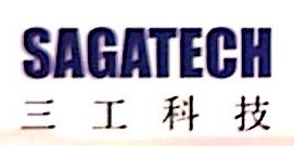 南昌市三工科技有限公司
