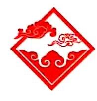 北京晋元楼餐饮有限责任公司 最新采购和商业信息