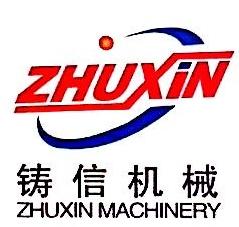 临沂市铸信机械有限公司 最新采购和商业信息