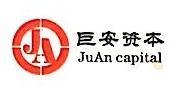 宁波巨安股权投资中心(有限合伙)
