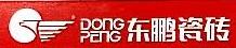 佛山华盛昌陶瓷有限公司 最新采购和商业信息