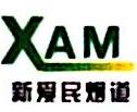 南京新爱民烟道有限公司 最新采购和商业信息