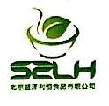 北京盛泽利恒食品有限公司 最新采购和商业信息