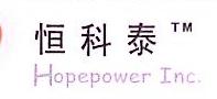 深圳市恒科泰电源科技有限公司 最新采购和商业信息