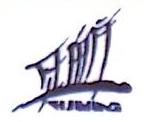扬州华航特钢有限公司 最新采购和商业信息
