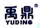河南禹鼎电子股份有限公司 最新采购和商业信息