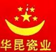 云南华昆酒店用品有限公司 最新采购和商业信息