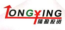 广西福利通贸易有限公司 最新采购和商业信息