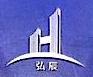 淄博弘辰新型建材有限公司 最新采购和商业信息