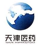 天津太平祥云医药有限公司 最新采购和商业信息