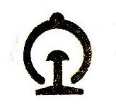龙岩市铁集物流有限公司 最新采购和商业信息