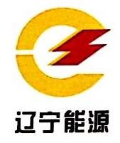 辽宁能源投资(集团)有限责任公司 最新采购和商业信息