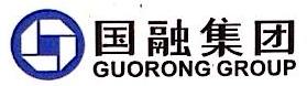 青岛捷润液体化工有限公司 最新采购和商业信息