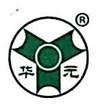 山东华元建设集团有限公司 最新采购和商业信息