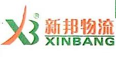 深圳市七步新邦物流有限公司 最新采购和商业信息