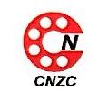 宁波市镇海常宁轴承有限公司 最新采购和商业信息