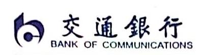 交通银行股份有限公司桂林中山南路支行 最新采购和商业信息